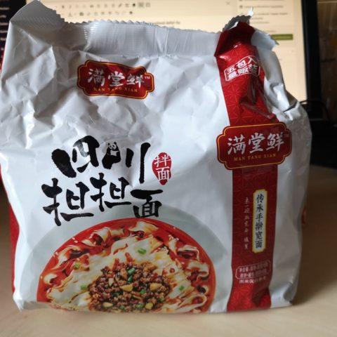 """#1812: Man Tang Xian """"Sichuan Dandan"""" (Sichuan Spicy Noodles)"""