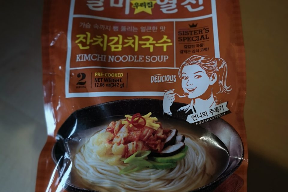 "#1814: Sempio Sister´s Special ""Kimchi Noodle Soup"""