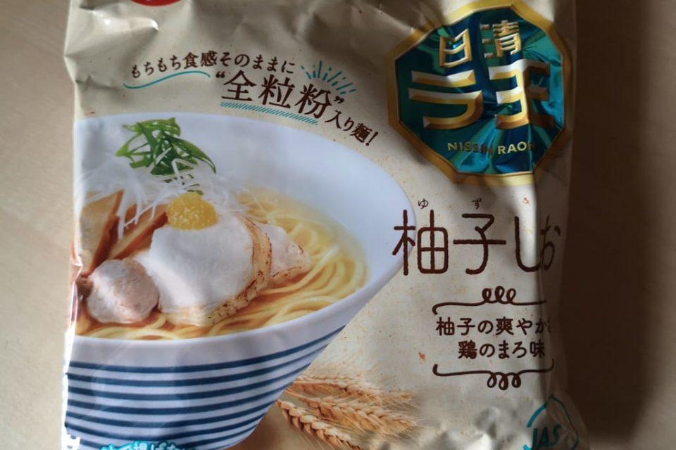 "#1815: Nissin Raoh ""Yuzu Shio Premium Ramen"""