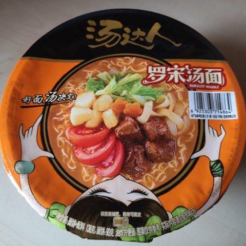 "#1823: Unif Tangdaren ""Borscht Noodle"" Bowl"