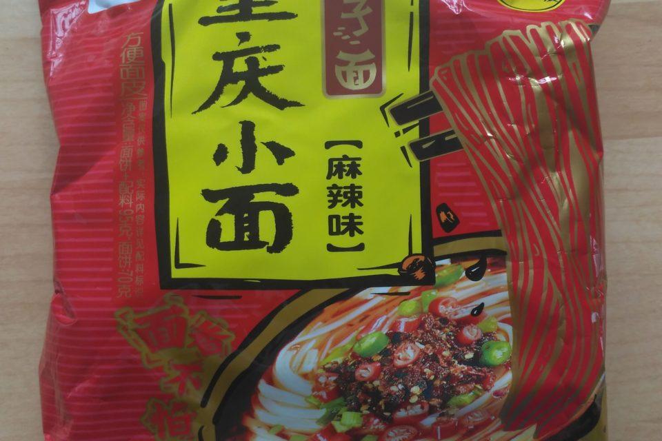"""#1998: Sichuan Baijia """"Chongqing Wheat Noodles Spicy"""""""