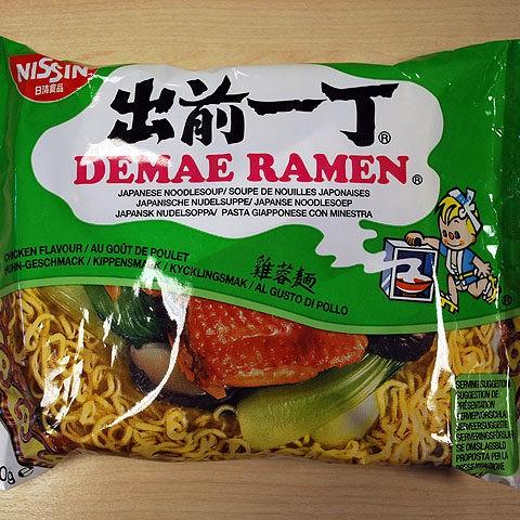 """#029: Nissin Demae Ramen """"Chicken Flavour"""""""