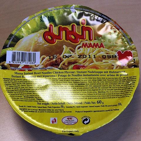 "#017: Mama Instant Bowl Noodle ""Chicken Flavour"""