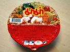 """#011: Mama Instant Bowl Noodle """"Shrimp Tom Yum Flavour"""""""