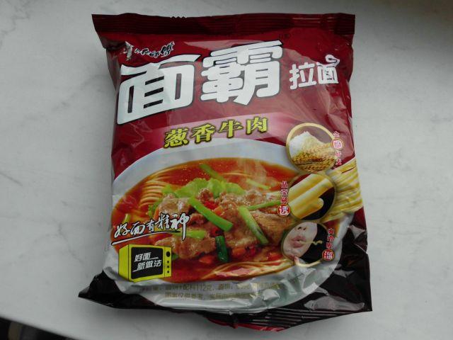 "#039: Master Kong ""Shallot Beef Flavour"""