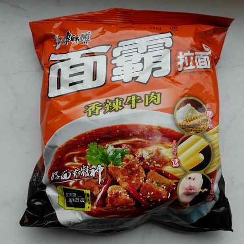 """#041: Master Kong """"Spicy Beef Flavour"""""""
