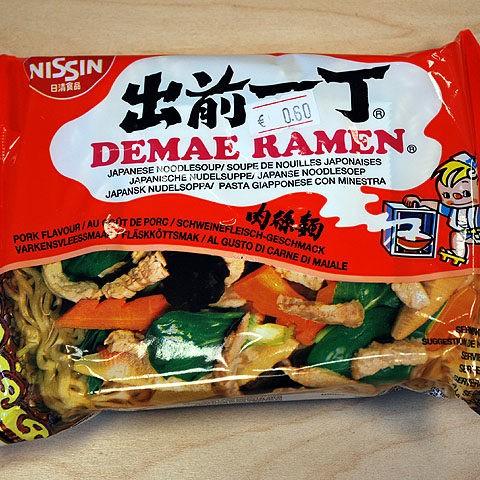 """#031: Nissin Demae Ramen """"Pork Flavour"""""""
