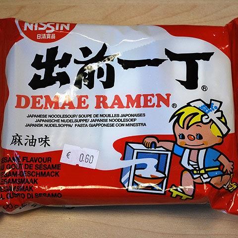 """#013: Nissin Demae Ramen """"Sesame Flavour"""""""