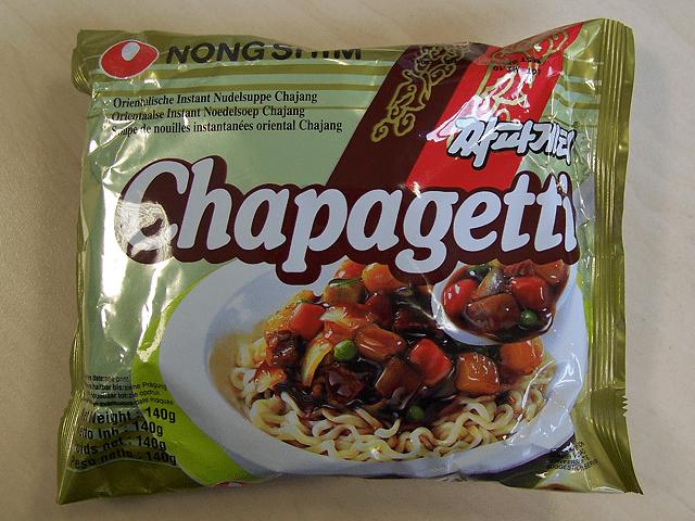 "#010: Nongshim ""Chapagetti Chajang Myun"""