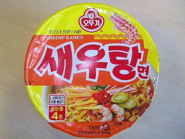 """#020: Ottogi """"Shrimp Ramen"""""""