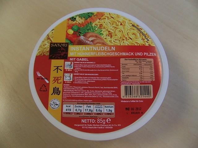 #008: Satori Instantnudeln mit Hühnerfleischgeschmack und Pilzen
