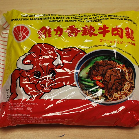 "#018: Wei Lih Food Instant Noodles ""Beef Flavour"""