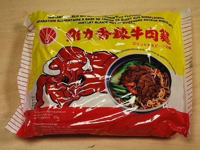 "#018: Wei Lih Food Instant Noodles ""Beef Flavour"""
