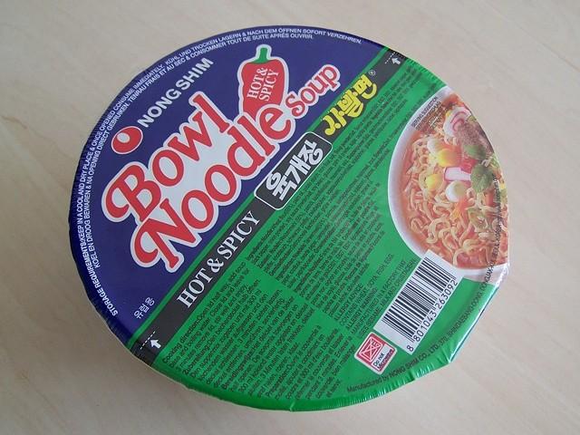 """#001: Nongshim Bowl Noodle Soup """"Hot & Spicy"""""""