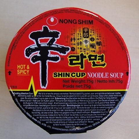 "#004: Nongshim Shin Cup ""Hot & Spicy"""