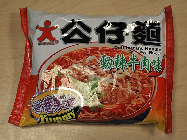 """#046: Doll Instant Noodle """"Spicy Beef Flavour"""""""