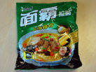 """#043: Master Kong """"Ribs Soup Flavour"""""""
