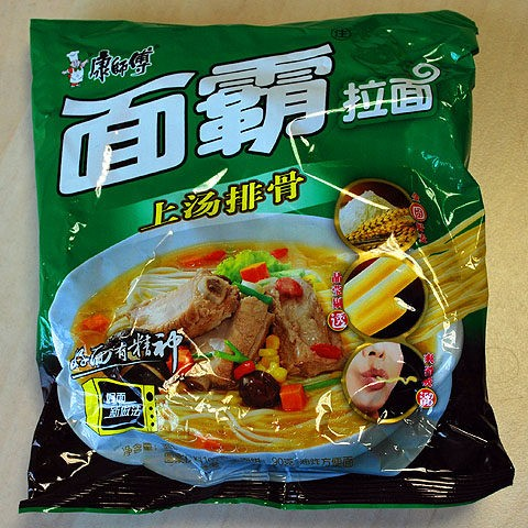 "#043: Master Kong ""Ribs Soup Flavour"""