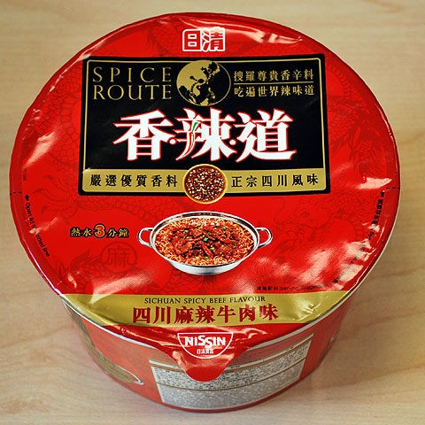 """#049: Nissin Spice Route """"Sichuan Spicy Beef Flavour"""""""