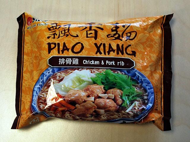 """#044: Piao Xiang """"Roast Beef"""""""