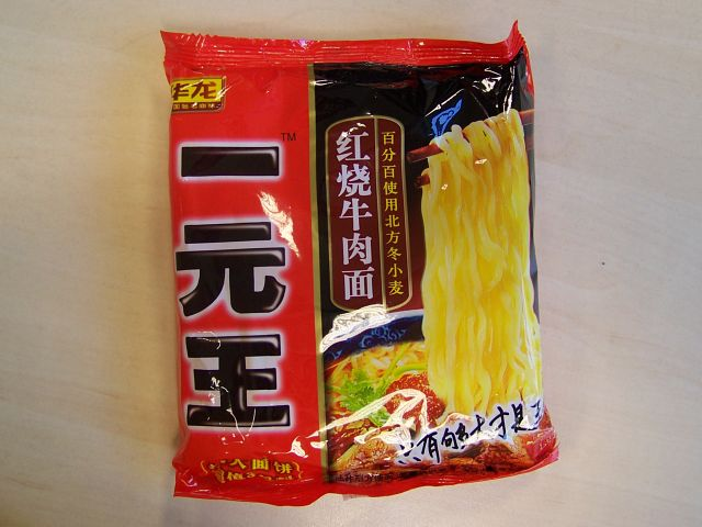 "#054: Hua Long ""Spicy Beef Flavour"""