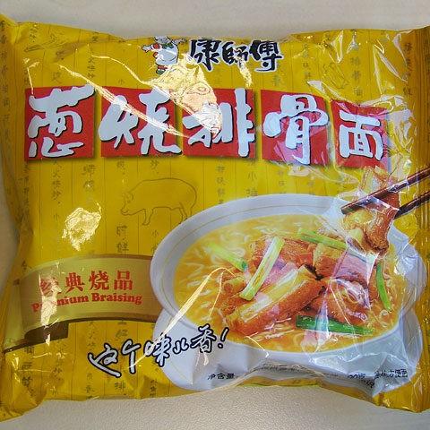 "#055: Master Kong ""Roasted Pork Ribs Noodle"""