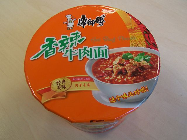 """#053: Master Kong """"Spicy Beef Flavour Bowl Noodle"""""""