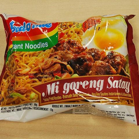 """#070: Indomie Instant Noodles """"Mi goreng Satay"""""""
