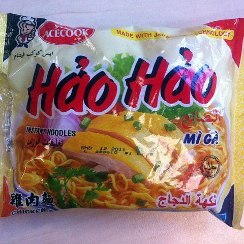 "#076: Vina Acecook ""Hao Hao"" Chicken Flavour"