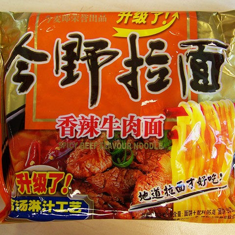 "#094: Hua Long ""Spicy Beef Flavour Noodle"""