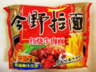 """#088: Hua Long """"Stew Beef Flavour Noodle"""""""