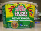 "#090: Lucky Me ""La Paz Batchoy"" Artificial Beef Garlic Flavour"