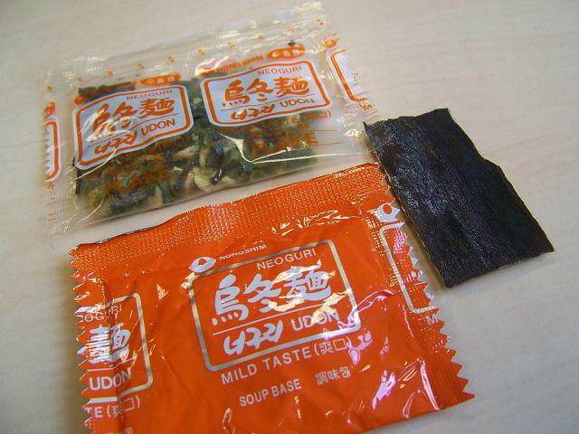 """#097: Nongshim Neoguri Ramyun """"Seafood & Mild"""""""