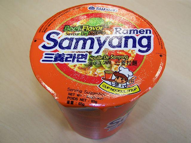 "#098: Samyang ""Beef Flavour"" Cup Noodles"
