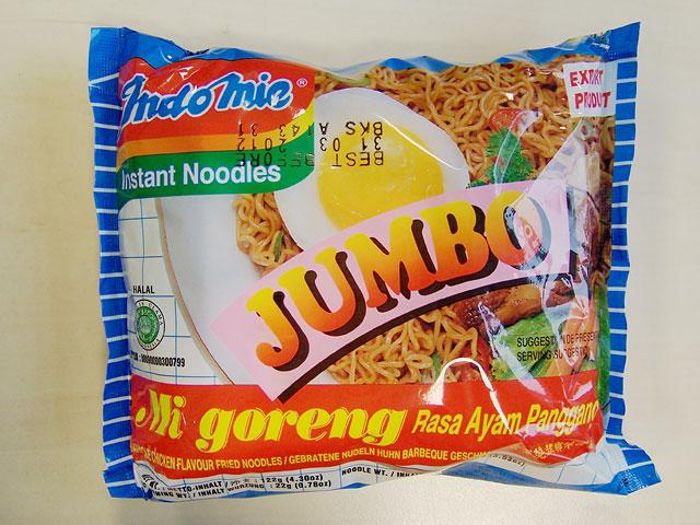 """#120: Indomie Mi Goreng """"Rasa Ayam Panggang"""" Jumbo Instant Noodles"""