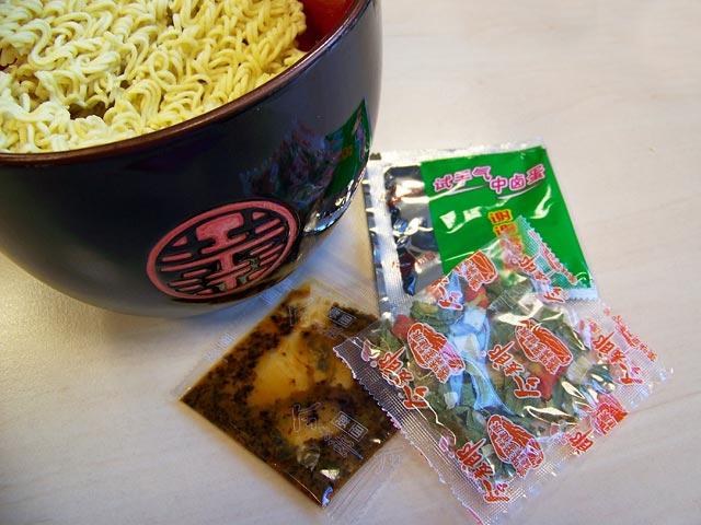 "#110: Jin Mai Lang ""Stewed Beef Noodles"""