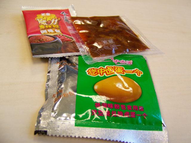 "#118: Jin Mai Lang ""Spicy Chicken"" Instant Ramen"