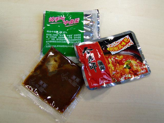 """#111: Jin Mai Lang """"Spicy Pork Ribs"""" Instant Noodles"""