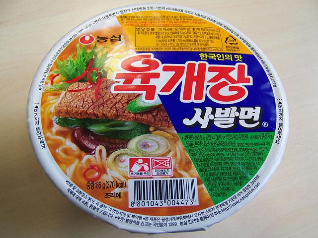 """#122: Nongshim """"Yukgaejang"""" (Beef Flavor) Bowl Noodles"""