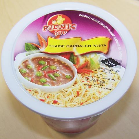 "#112: Picnic Cup ""Thai Shrimp Paste Flavour"""