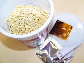 """#112: Picnic Cup """"Thai Shrimp Paste Flavour"""""""
