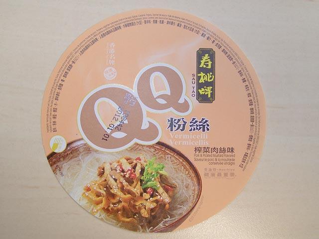 """#113: QQ """"Pork & Pickled Mustard Flavoured"""" Vermicelli"""