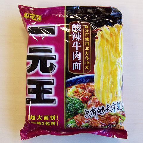 """#119: Yi Yuan Wang """"Hot Sour Beef Noodles"""""""
