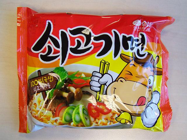 #124: Samyang Beef Flavour Instant Ramen Soup