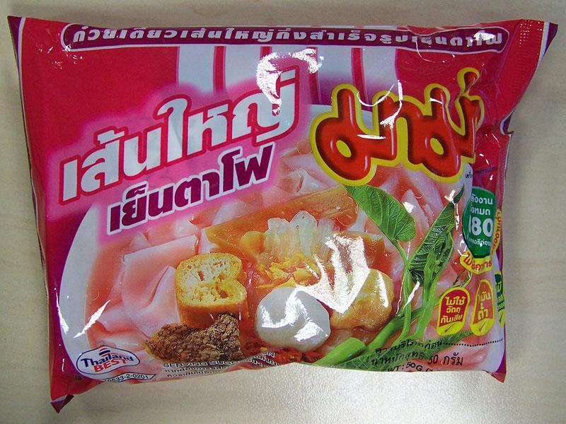 "#134: Mama ""Yen Ta Fo"" Instant Rice Noodles"