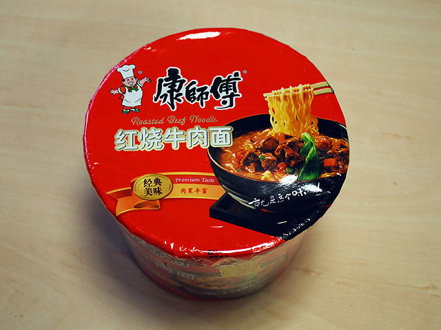 """#131: Master Kong """"Roasted Beef Flavour"""" Bowl Noodles"""