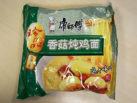 "#128: Master Kong ""Chicken & Mushroom"" Flavour Instant Noodles"