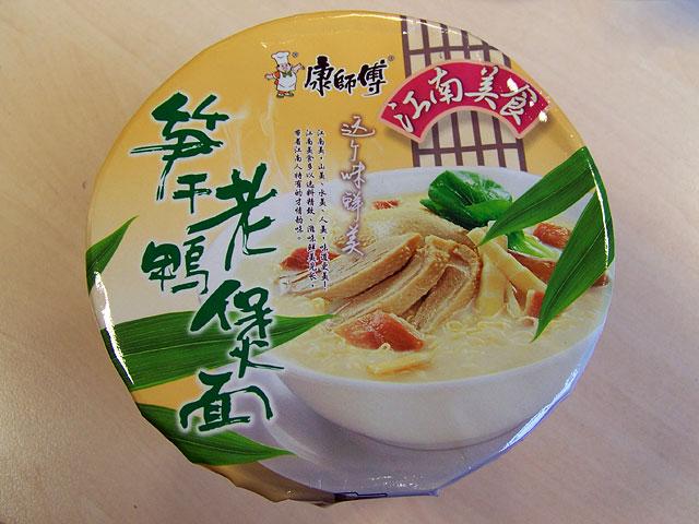 """#127: Master Kong """"Duck Flavour"""" Bowl Noodles"""