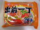 """#125: Nissin Demae Ramen """"Spicy Seafood Flavour"""""""