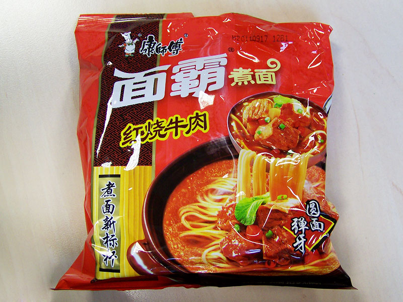 """#139: Master Kong """"Braised Beef"""" Instant Noodles"""